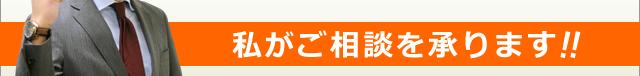 税理士・明田佳樹がご相談を承ります!!